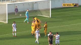 ОБЗОР МАТЧА: Легион Динамо - Краснодар-3 2:0 / 14 тур ПФЛ Зона ЮГ
