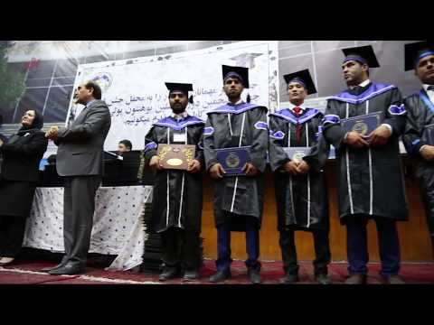 Kabul Polytechnic   45th  Graduation Ceremony