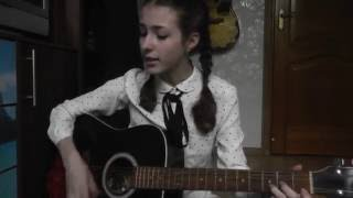 Янка- Берегись cover
