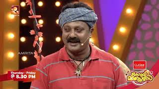 Comedy Masters   കോമഡി മാസ്റ്റേഴ്സ്    Episode  - 19  Amrita TV