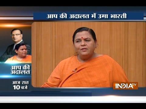 Aap Ki Adalat : Rajat Sharma grills BJP leader Uma Bharti