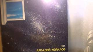 Сонет 208 C +Колонки Амфитон-35ас018