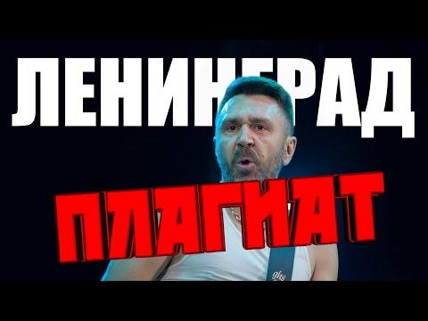 Кадры из фильма В Питере петь. Сергей Шнуров