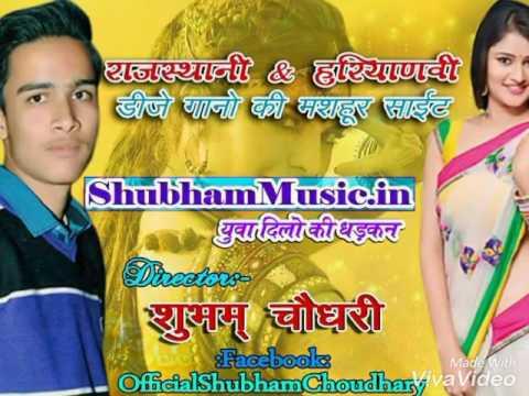 Chirag DJ Sound,Sikar II Promo Video On Tere Chote Chote Kapde Song II Www.ShubhamMusic.in