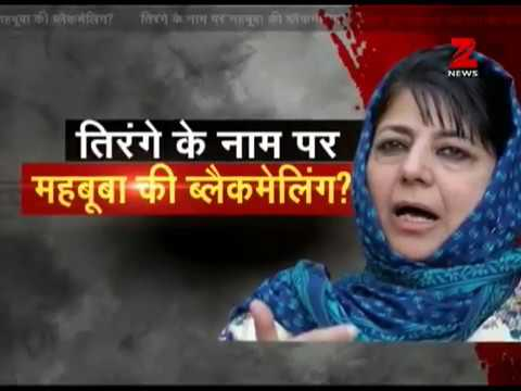 Taal Thok Ke: Hurriyat welfare or National Interest, what is bigger for CM Mufti?
