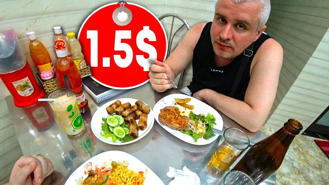 Вьетнам 2019. Узнайте, где САМОЕ ДЕШЕВОЕ кафе в Нячанге! Вкусно и недорого поесть, еда, цены, Нячанг