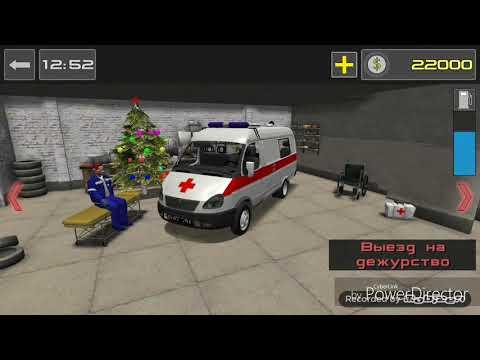 Работа водителем скорой медицинской помощи в спецбригаде. [ Симулятор скорой помощи 3d ]