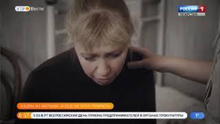 В Казани состоялся премьерный показ фильма «Я еще не хочу умирать»