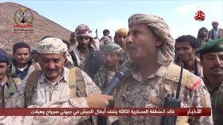 قائد المنطقة العسكرية الثالثة يتفقد أبطال الجيش في جبهتي صرواح وهيلان
