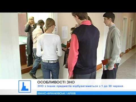У Івано-Франківському управлінні освіти розповіли про основні новинки вступних іспитів