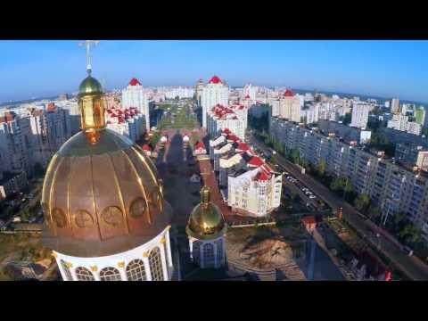 Reem group - Kiev  (كييف)