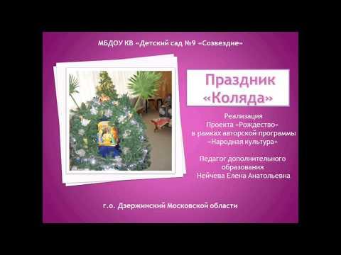 #КонкурсВыготского2019_Нейчева_г.о. Дзержинский Московской области