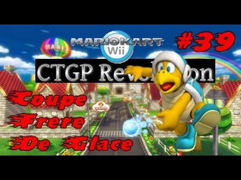 Mario kart wii ctgp revolution 39 coupe frere de glace for Coupe miroir mario kart wii