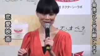 東京の古びた一軒家で不思議な共同生活を始めることとなった3人の男女を...