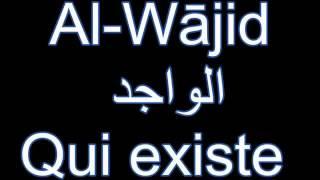 Anasheed Les 99 Noms D'Allah chanson anachide أناشيد