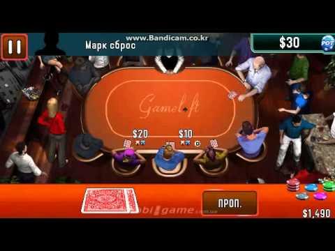Blackjack martingale odds