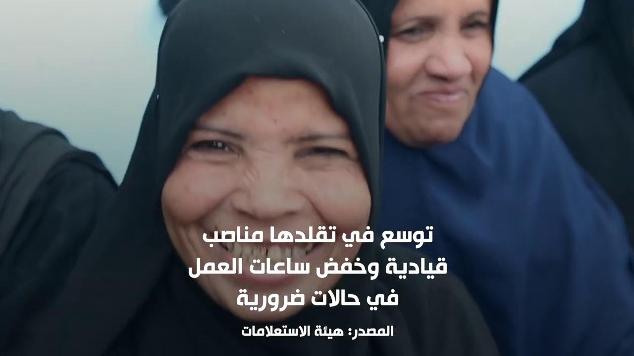في هذا اليوم كل الاحترام والتقدير والحب للمرأة الأم والأخت والزوجة والإبنة.. #اليوم_العالمي_للمرأة  - نشر قبل 6 ساعة