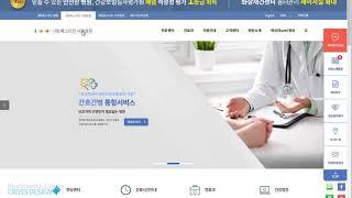 웹접근성 홈페이지의 제작 가이드