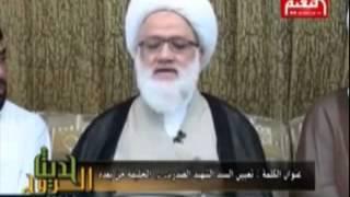 شاهد وحكم .. مرجع مال كحاب وختصاص نيك موطبيعي