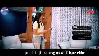 reply chori mane late kare chhe, gujarat songs
