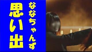 動画に興味のある方はこちらもご覧ください。】 欅坂46のファンになったきっかけは平手友梨奈(てち)好きな楽曲はセカアイ【シンカノカテ...