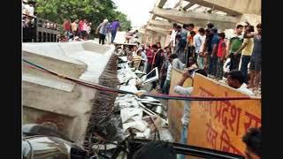 Braking News|| बनारस में निर्माणाधीन ओवरब्रिज  गिरा, 50 से ज्यादा लोगों के दबे होने की आशंका #ab tak