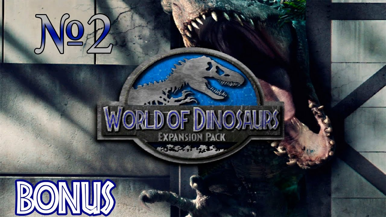 Ark Jurassic Park Expansion