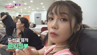 Download Video (Showchampion behind EP.55)  APINK's Selfie ep.01 MP3 3GP MP4