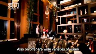 Скачать 38 Lounge Altira Macau