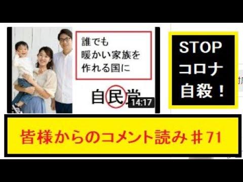 【隠居TV】第二弾:特別定額給付金「れいわ新選組と久保徹朗」