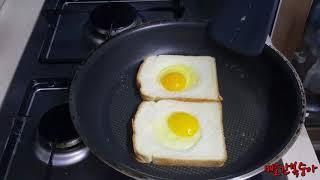 후딱 만들수 있는 계란 토스트만들기