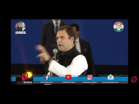 LIVE: Rahul Gandhi in Dubai, adressing Indian Dispora