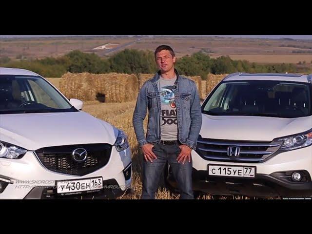 Mazda CX-5 против Honda CR-V.Игорь Бурцев.