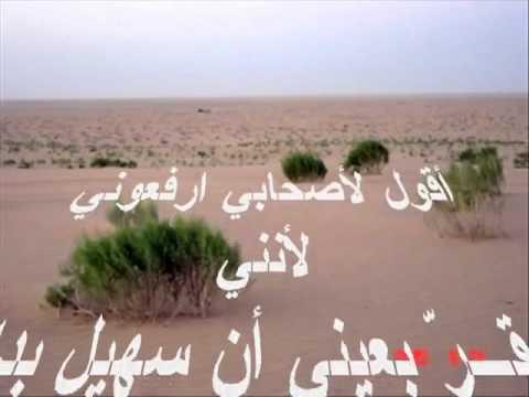 malik ibn raib.flv