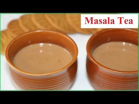 Masala Tea | मसाला चाय बनाने का आसान तरीका