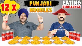 12 PLATES PUNJABI NOODLES EATING CHALLENGE   Punjabi Food Challenge   Noodles   Viwa Food World