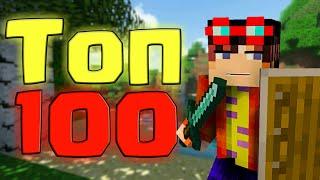 Топ 100 самых популярных модов на Майнкрафт за все время ¦ Лучшие моды на Minecraft