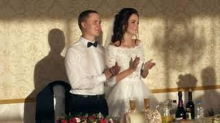Поздравление родителей невесты
