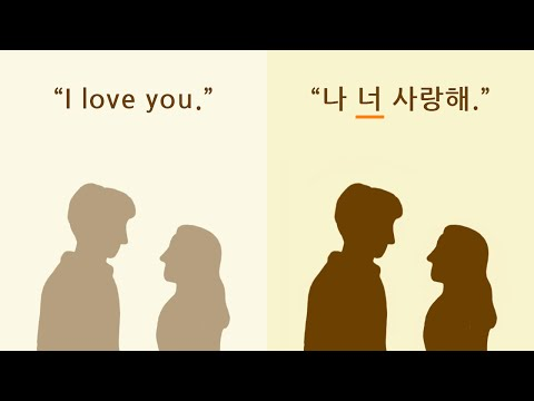 Something About Korean Language 01