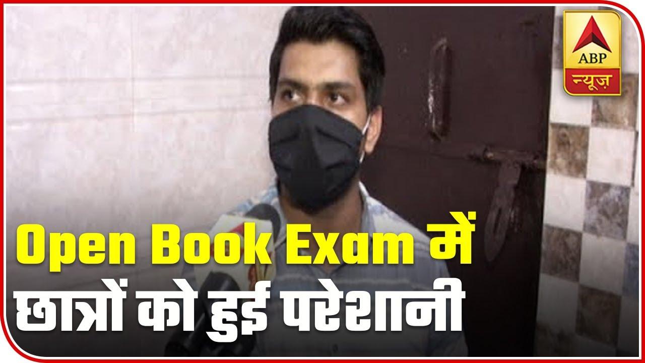 Pupils face technical difficulties during DU open book exam