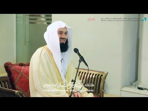 Quest For Paradise | Dubai | Mufti Menk HD