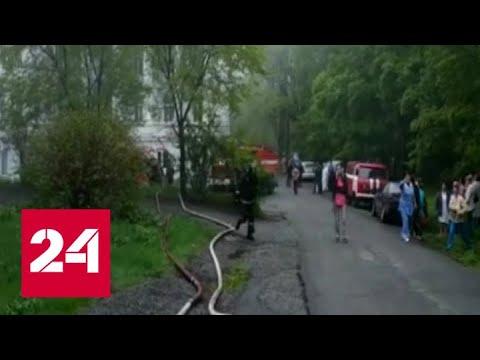 В Приморье тушат загоревшуюся кровлю больницы - Россия 24