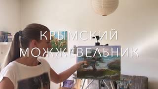 Крымский можжевельник, импрессионизм: анонс видео-урока - Анна Миклашевич