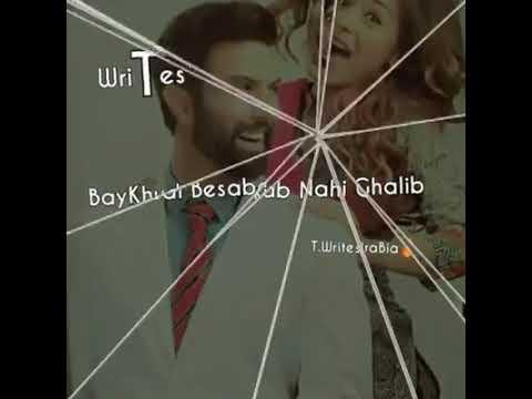 Baykhudi Besabab Nahi Ghalib..... 😍😘♡