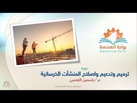 تحميل كتاب قصة الثروة في مصر pdf