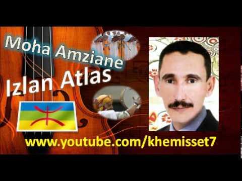 music mp3 moha amzian