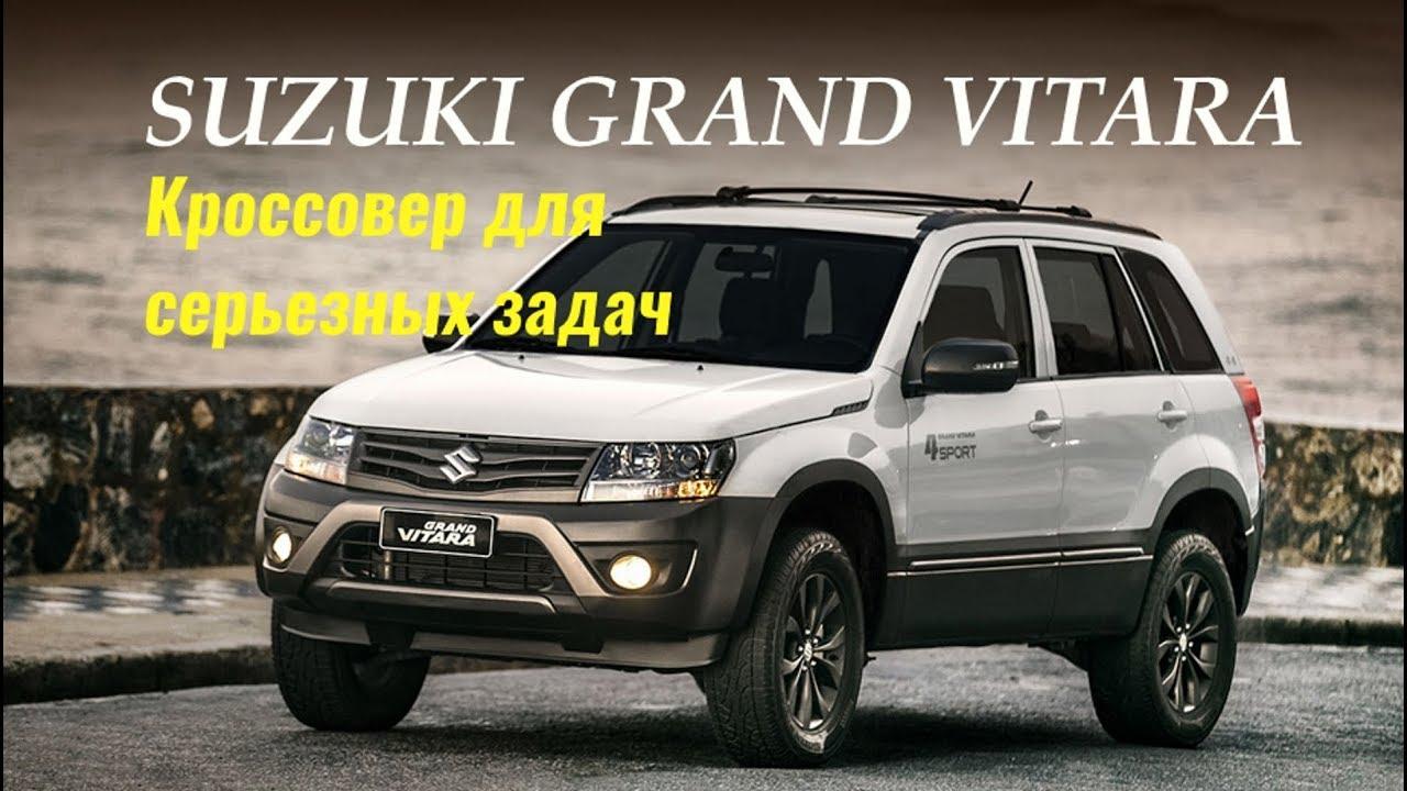 Activation of the Scandinavian light for Suzuki Grand Vitara - YouTube