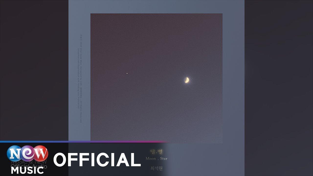 [R&B] Choi seok won(최석원) - Moon, star(달, 별)