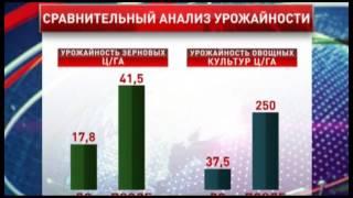2013-05-17 Строительство Капустинского водохранилища