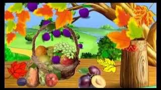 Есен ни зове
